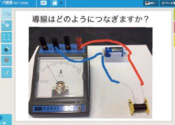 case_ph01_01