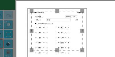PDF/写真の取り込み・編集