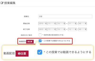 動画チャット(appear.in)の利用
