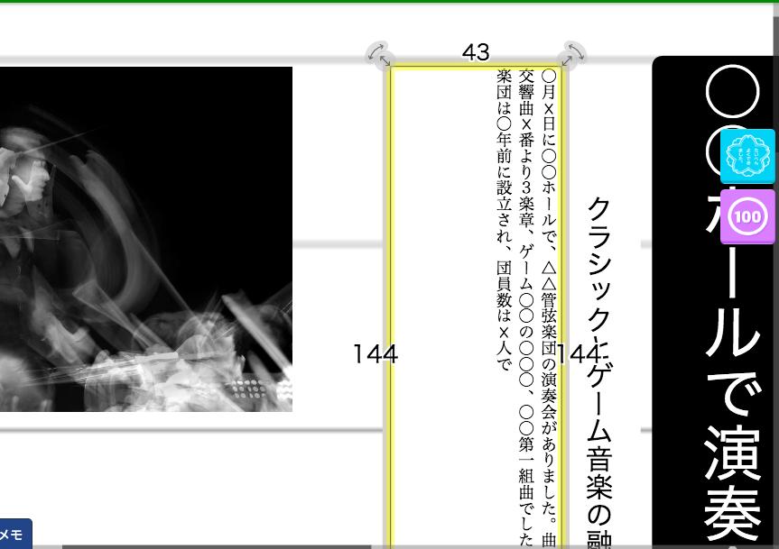 スクリーンショット 2016-07-04 16.58.23