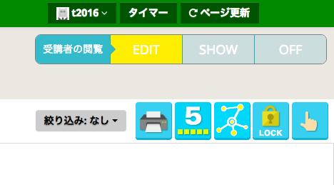 スクリーンショット 2016-07-04 19.52.32
