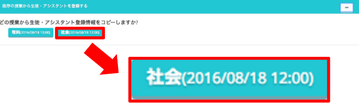 スクリーンショット 2016-08-19 16.53.38