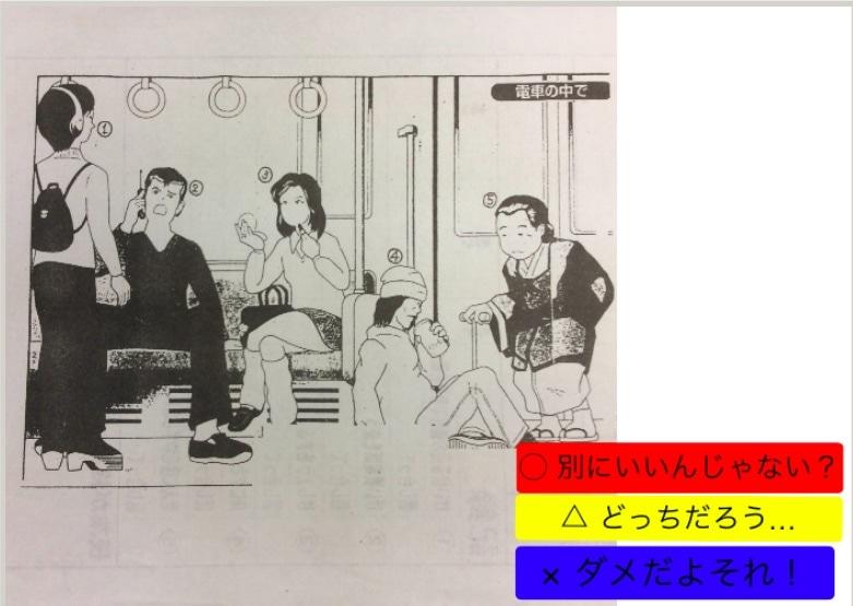 20160923前原小学校視察四年生道徳