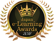 13th Japan e-Learning Award : EdTech Special Division Award
