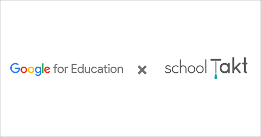 gsuite for education ログイン