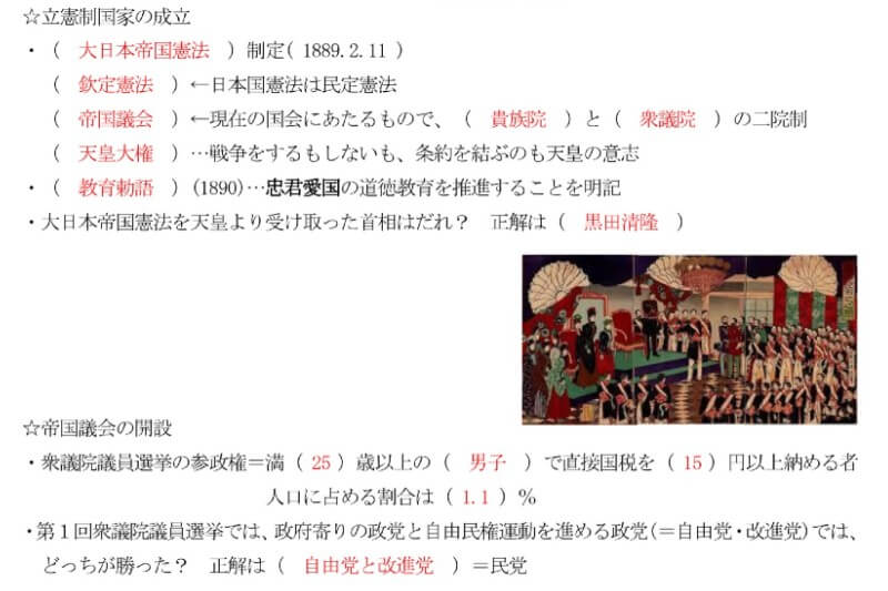 近大福山_資料2
