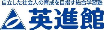 英進館ロゴ